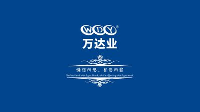 Chine Foshan Wandaye Machinery Equipment Co.,Ltd